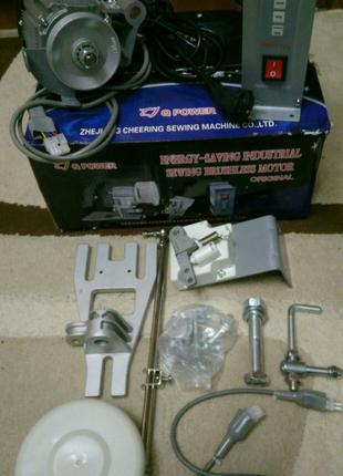 Сервомотор 550W для промышленной швейной машины. (ОРИГИНАЛ )