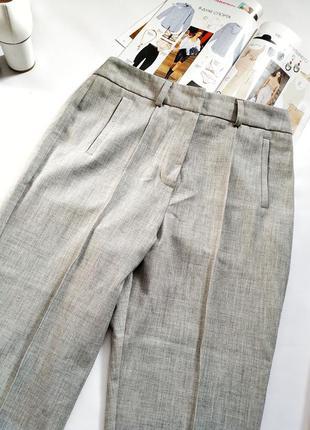 Серые брюки со стрелками зауженные на высокой посадке tu