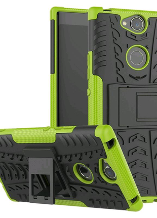 Бампер для Sony Xperia XA2 Plus