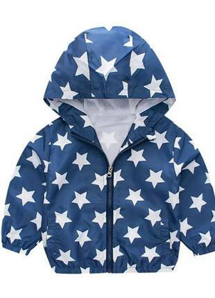 Детская куртка ветровка для мальчика,на мальчиков,весенняя/деми