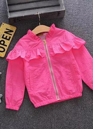 Детская куртка ветровка,кофта для девочки,на девочку весна/осе...