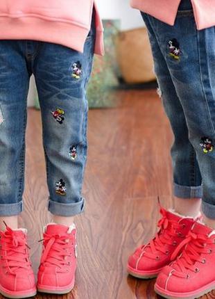 НОВИНКА! Детские джинсы Микки для девочки,мальчика,на девочку,...