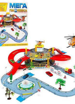 Детский Набор Автотрек,МЕГА парковка,паркинг,гараж,игра авто трек