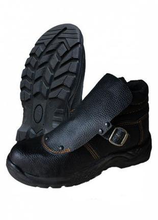 Ботинки сварщика, ботинки рабочие, обувь рабочая