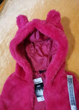 Куртка безрукавка меховая.