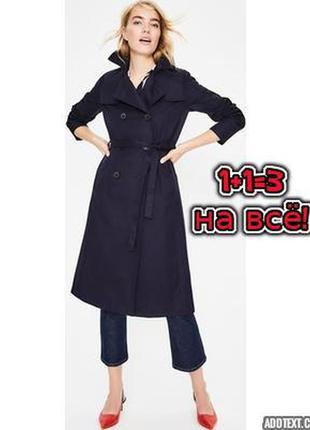 🎁1+1=3 фирменное синие длинное пальто тренч ниже колена vero m...