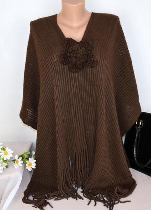 Брендовое коричневое пончо накидка с брошкой и бахромой floren...