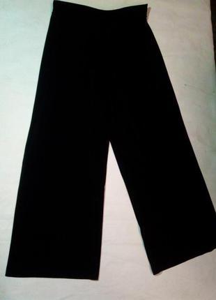 Женские брюки штаны на резинке, стрейч. sophia