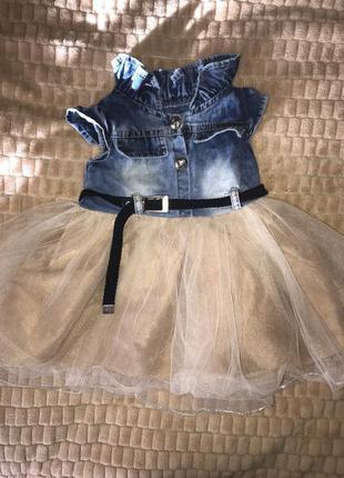 Сукня на маленьку принцеску
