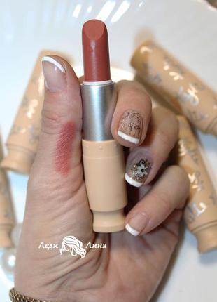 Помада  sugar matte lipstick тон 22