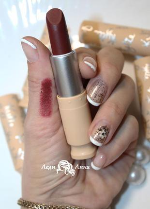 Помада  sugar matte lipstick тон true brown k