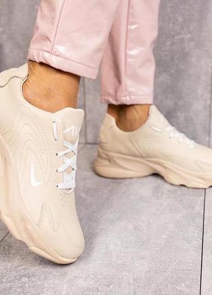 Женские кроссовки бежевые кожаные