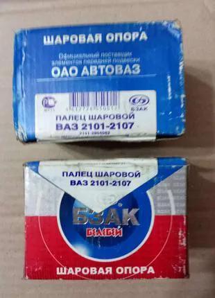 Шаровая опора нижняя ВАЗ-2101-07 2101-2904082 БЗАК