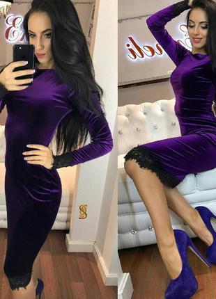 Элегантное платье из другого бархата с кружевом