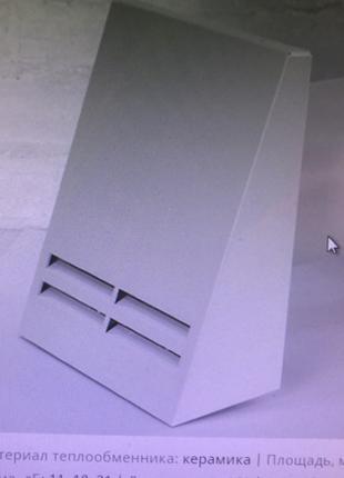 Рекуператор проветриватель Blauberg Vento Expert A50-1 Pro.