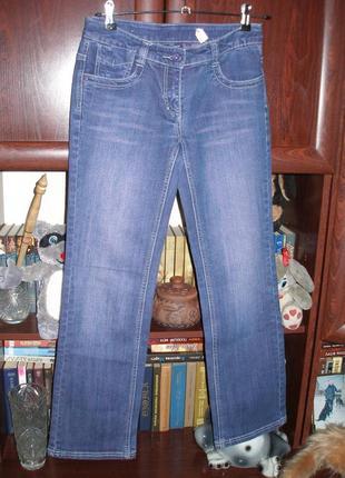 Новые классические джинсы