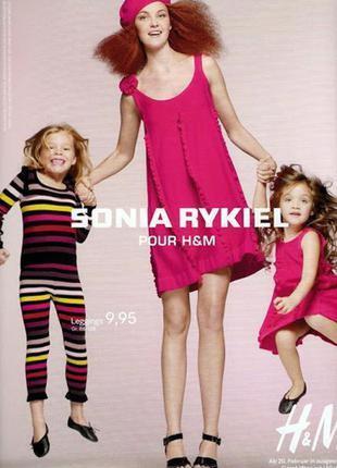 Платье sonia rykiel for h&m