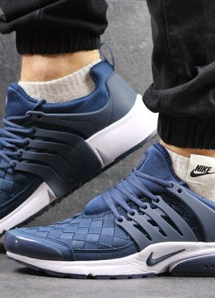 •Nike Air Presto TP QS(сине/белые)ВЕСНА 2020