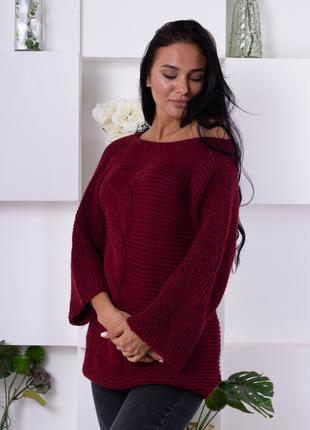 Модный свитер крупной вязки 193
