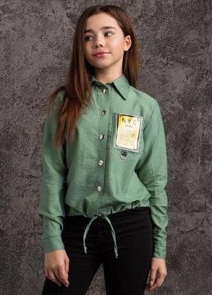 Рубашка укороченая