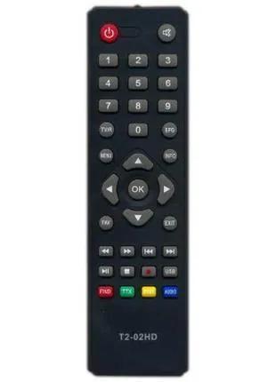 Пульт T2 OPENBOX T2-02 HD/T2-04 IR