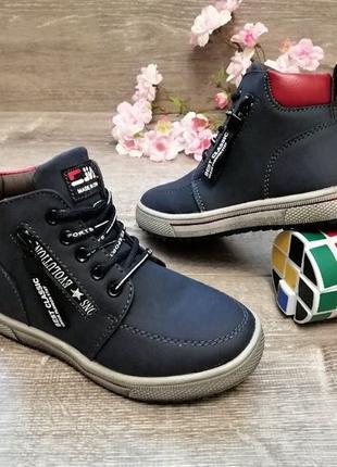 БОМБЕЗНІ модні демі черевички