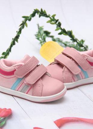 Ботиночки-кроссовки clibee