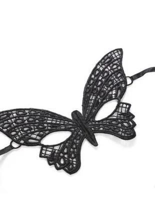 Маска карнавальная женская Бабочка 3339-11