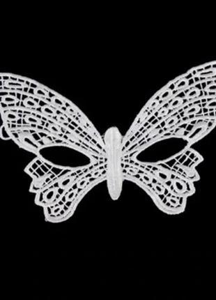 Маска карнавальная белая женская Бабочка 2833-16