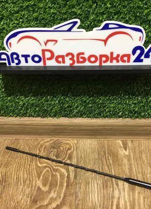 Антенна Новая для Opel Combo разборка Опель Комбо запчасти Комбо