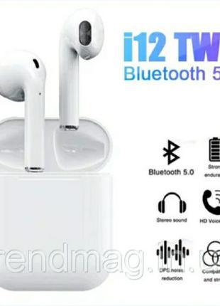 Беспроводные Bluetooth наушники HBQ I12 TWS Bluetooth 5.0 белые
