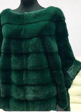 Норковый свитер (пончо)