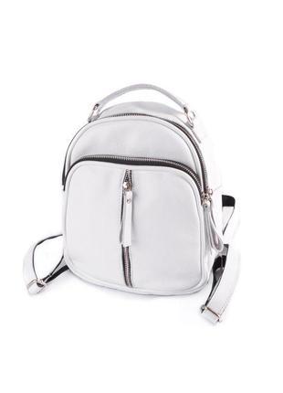 Белая сумка-рюкзак натуральная кожа через плечо