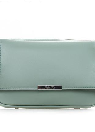 Кожаная зеленая сумка-клатч через плечо маленькая кросс-боди