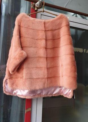 Норковый свитер (пончо) супер скидка