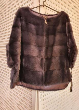Норковый свитер (пончо) на молнии