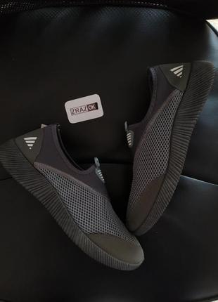 Темно серые кеды кроссовки без шнурков слипоны мокасины