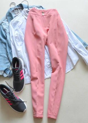 Розовые брюки со стрелками,плотные papaya