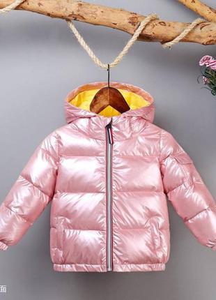 Демісезонна курточка рожева