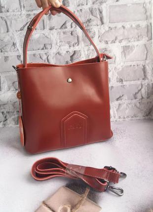 Женская компактная кожаная сумка жіноча шкіряна