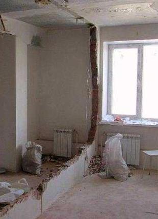 Демонтаж стен,полов,плитки, штукатурки и т.д.