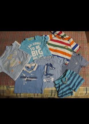 Пакет вещей для малыша (мальчик) большой!