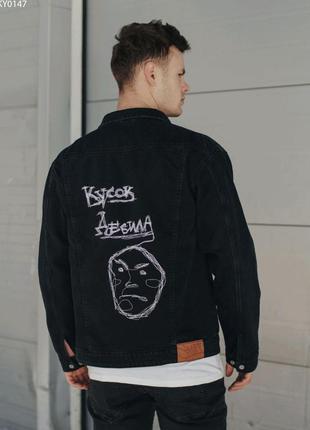 Джинсовая куртка staff black piece