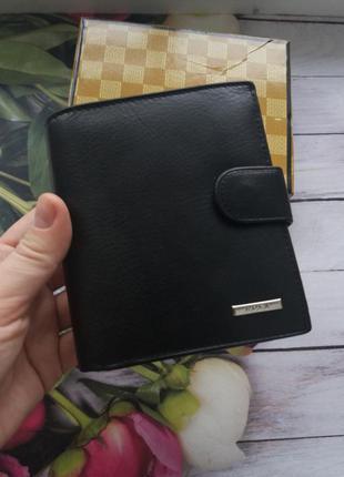 Мужское кожаное портмоне кожаный кошелек шкіряний гаманець