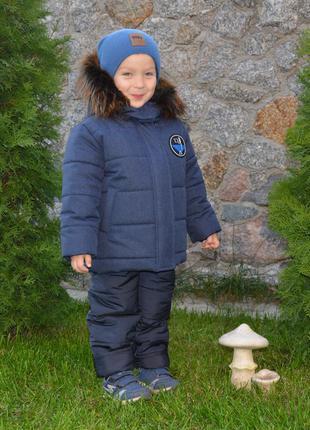 Теплая зимняя куртка для мальчиков