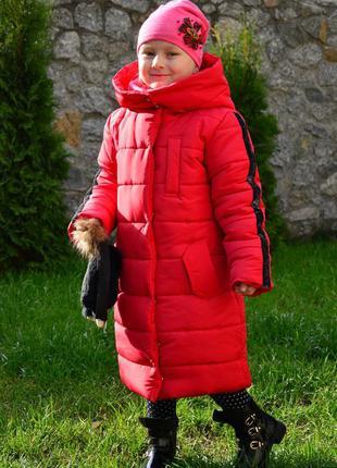 Зимние пальто для девочек, очень теплое