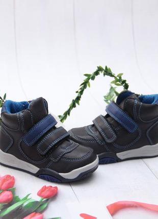 Ботинки для мальчика !!!последняя пара!!!