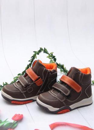 Ботинки для мальчика фирмы луч
