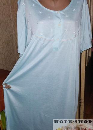 💞домашнее  платье -футболка,ночная рубашка цвета морской волны...