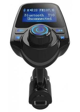 FM трансмитер Bluetooth T10 BT, Модулятор, Трансмитер